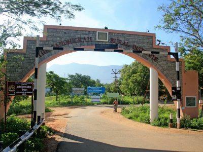 GRI-Eingangstor