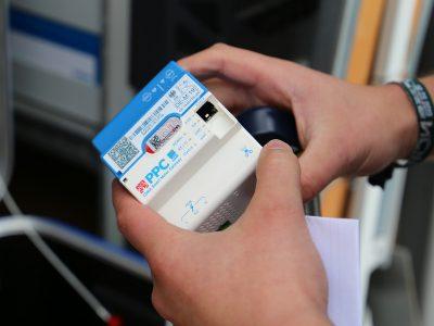 CDMA Smart Meter Gateway